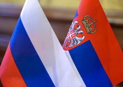 Sancțiuni pentru Rusia
