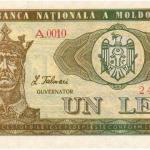 Leul moldovenesc