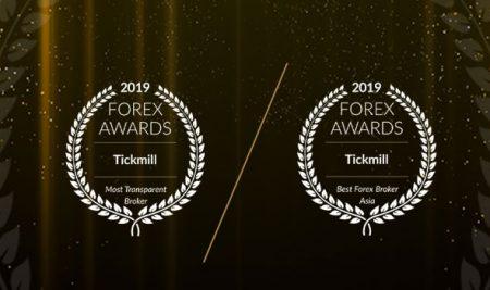 Recunoaștere dublă pentru Tickmill de la Forex Awards